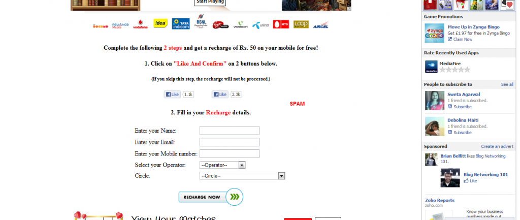 Free mobile recharge on facebook scam